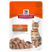 Hills Science Plan Hindi Etli Yetişkin Pouch Kedi Konservesi 85 Gr