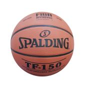 Spalding TF-150 Basketbol Topu Perform Size 7 FIBA Approved - Onaylı (83-572Z)