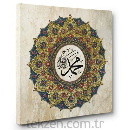 TabloShop - Hz Muhammed (SAV) Tablo - 60x60cm