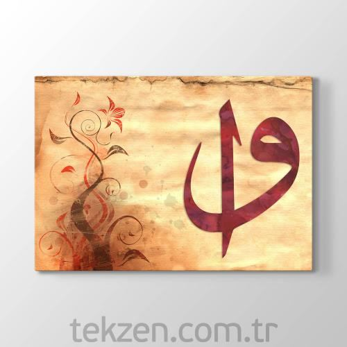 TabloShop - Elif - Vav - 75x50cm